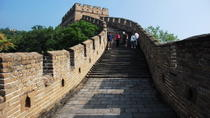 Authentic Beijing: Mutianyu Great Wall, Summer Palace with Traditional Beijing Duck Dinner , ...