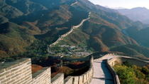 Badaling Great Wall and Ming Tombs Bus Tour, Beijing, Custom Private Tours