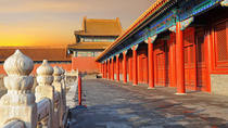 Beijing Bus Tour: Tiananmen, Forbidden City and Summer Palace (No Shopping), Beijing, Shopping Tours