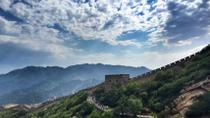 Beijing Day Tour: Juyongguan Great Wall, Changling Tomb and Authentic Beijing Duck Dinner, Beijing, ...