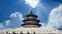 Beijing Forbidden City and Temple of Heaven Day Tour from Guangzhou by Air, Guangzhou