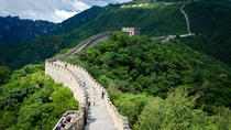 Beijing Mutianyu Great Wall Admission Ticket, Beijing, null