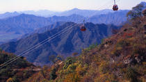 Beijing Mutianyu Great Wall Cable Car Tickets, Beijing, Attraction Tickets
