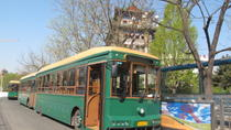 Beijing Sightseeing Tour by Vintage Tram Bus, Beijing, Private Sightseeing Tours