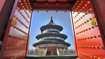 Beijing Temple of Heaven Admission Ticket, Beijing, null