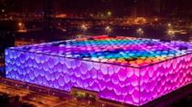 Beijing Water Cube Admission Ticket, Beijing, Attraction Tickets