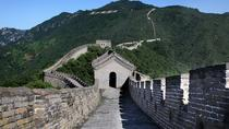 Day Trip to Beijing from Shanghai by Air including Private Great Wall and Forbidden City Tour, ...