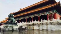 Full-Day Tour including Forbidden City, Summer Palace and Temple of Heaven with Acrobatic Show and...