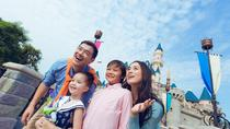 Hong Kong Disneyland Admission E-Ticket, Hong Kong SAR, null