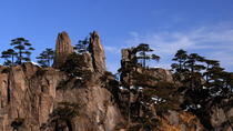 Huangshan Airport (TXN) Arrival Transfer to Huangshan Hotels with Huangshan Mountain Sightseeing, ...