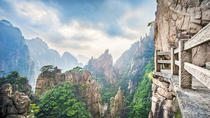 Huangshan Mountain 3-Day Experience from Shanghai by High-Speed Train, 上海