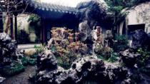 Lingering Garden Admission Ticket, Suzhou, Attraction Tickets