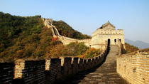 Mutianyu Great Wall Private Day Tour with Transfer in Beijing, Beijing, Private Sightseeing Tours