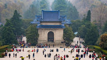 Nanjing Tour: Sun Yat Sen Mausoleum Ming Tombs and Nanjing Massacre Hall, Nanjing, Day Trips