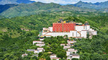 Overnight Experience in Chengde from Beijing Train Station including Accommodation, Beijing, ...