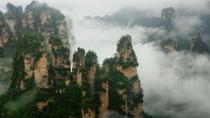Private 2-Day Zhangjiajie Tour of Tianmen and Tianzi Mountain from Beijing, Beijing, Private...