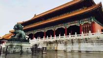 Private Day Tour to Forbidden City, Summer Palace and Temple of Heaven plus Acrobatic Show and ...