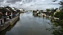 Private Day Trip from Shanghai to Zhujiajiao Ancient Water Village Tianzifang and Tea Ceremony, ...