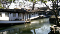 Private Day Trip to Suzhou Gardens, Pingjiang Road and Canal Boating from Shanghai by Bullet Train, ...