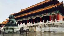 Private Tour: Forbidden City and Temple of Heaven plus Peking Duck Lunch, Beijing, Cultural Tours