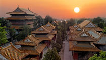 Qufu Private Tour of Confucius Temple plus Kong's Family Mansion and Cemetery by Public ...