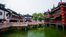 Shanghai's Famous Attractions by Bus, Shanghai, Cultural Tours