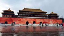 Sightseeing Tour of Beijing with Peking Opera Show, Beijing, Full-day Tours