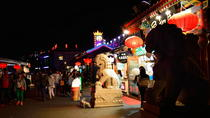 Small-Group Beijing Night Tour Including Wangfujing Night Food Market, Beijing, null