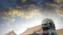 Small-Group Historical Tour of Beijing Including Forbidden City, China World Trade Tower and Local...