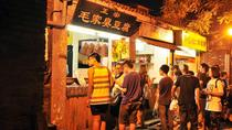Small Group Nightlife Tour with Local Expert in Beijing, Beijing, Nightlife