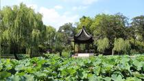 Suzhou Day Tour: Lion Grove Garden and Pingjiang Road with Canal Boat Ride, Suzhou, Private Day ...