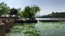 The Essence of Beijing: the Summer Palace, Beijing Zoo and the Lama Temple, Beijing, Bus & Minivan ...