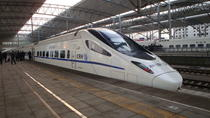 Transfer Service: Huangshan Railway Station Arrival to Hotels , Huangshan, Airport & Ground ...