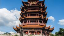 Wuhan Yellow Crane Tower Ticket, Wuhan, Attraction Tickets