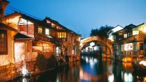 Yuyuan Gardens and Zhujiajiao Water Town Day Trip with Foot Massage, Shanghai, City Tours