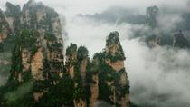 Zhangjiajie 2-Day Private Tour: Tianmen and Tianzi Mountains, Zhangjiajie, Multi-day Tours