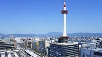 General Admission to Kyoto Tower, Kyoto, Attraction Tickets