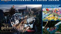 Universal Studios Japan 1 Day Studio Pass