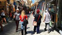 Full-day Small Group Athens Walking Tour with Food Tasting, Athens, Walking Tours