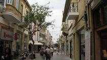 Nicosia Full Day Shopping Tour from Paphos, Paphos, Day Trips