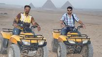 quad bike and sound and light show at Giza, Cairo, Light & Sound Shows