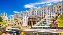 2 day private St Petersburg city tour, St Petersburg, Ports of Call Tours