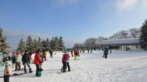 Mizuho Highland Snowboarding Trip, Hiroshima, Ski & Snow
