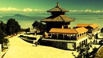 Explore the Chandragiri Hills by Cable car, Kathmandu, Cultural Tours
