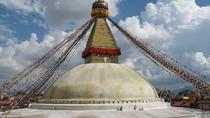 Kathmandu-Bhaktapur-Nagarkot Private Tour, Kathmandu, Private Sightseeing Tours