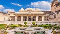 Full-day Tour of Pink City - Jaipur, Jaipur, Full-day Tours