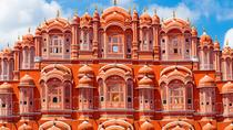 Half-day tour of Jaipur with heritage walk, Jaipur, Private Sightseeing Tours
