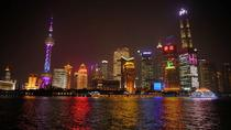 4-Hour Private Customized Shanghai City Night Tour, Shanghai, Night Tours