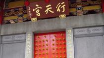 2 Hour Vegetarian Private Tour - Xingtian Temple and taste local vegetarian food, Taipei, Private ...