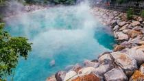 Relaxing Hot Spring Tour in Beitou (3 people or less), Taipei, Thermal Spas & Hot Springs